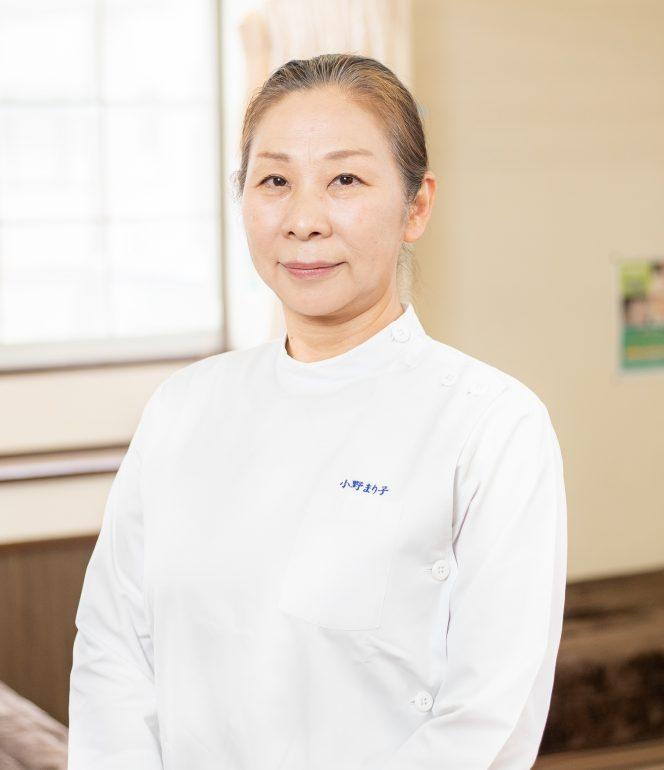 小野まり子|名取治療院