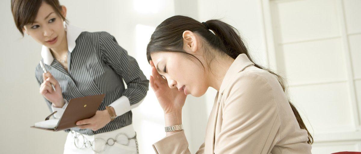 頭痛・めまい・だるさ|名取市で自律神経の乱れの治療