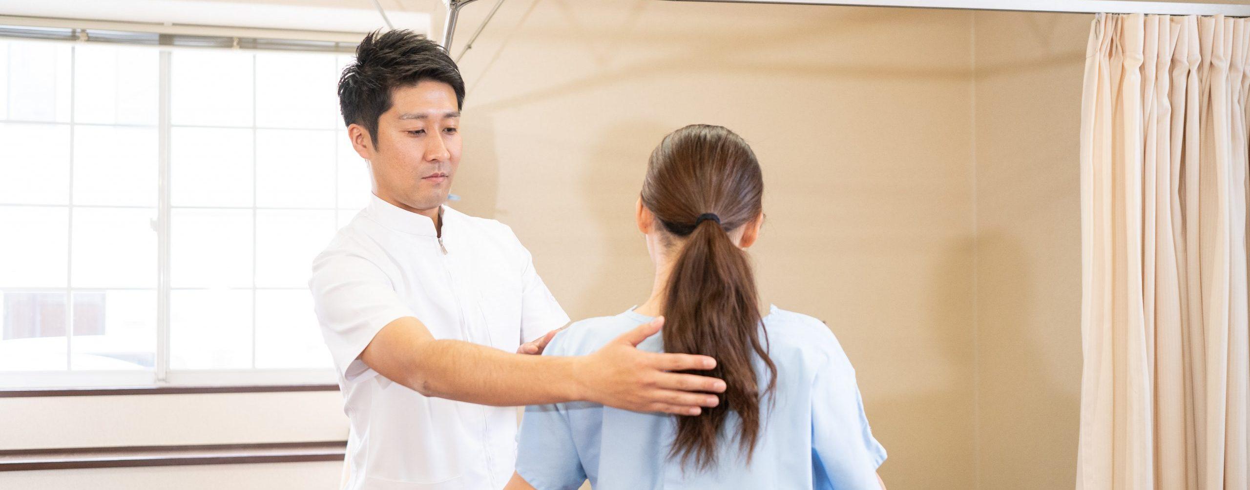 肩こり・肩の痛み|名取市の鍼灸院