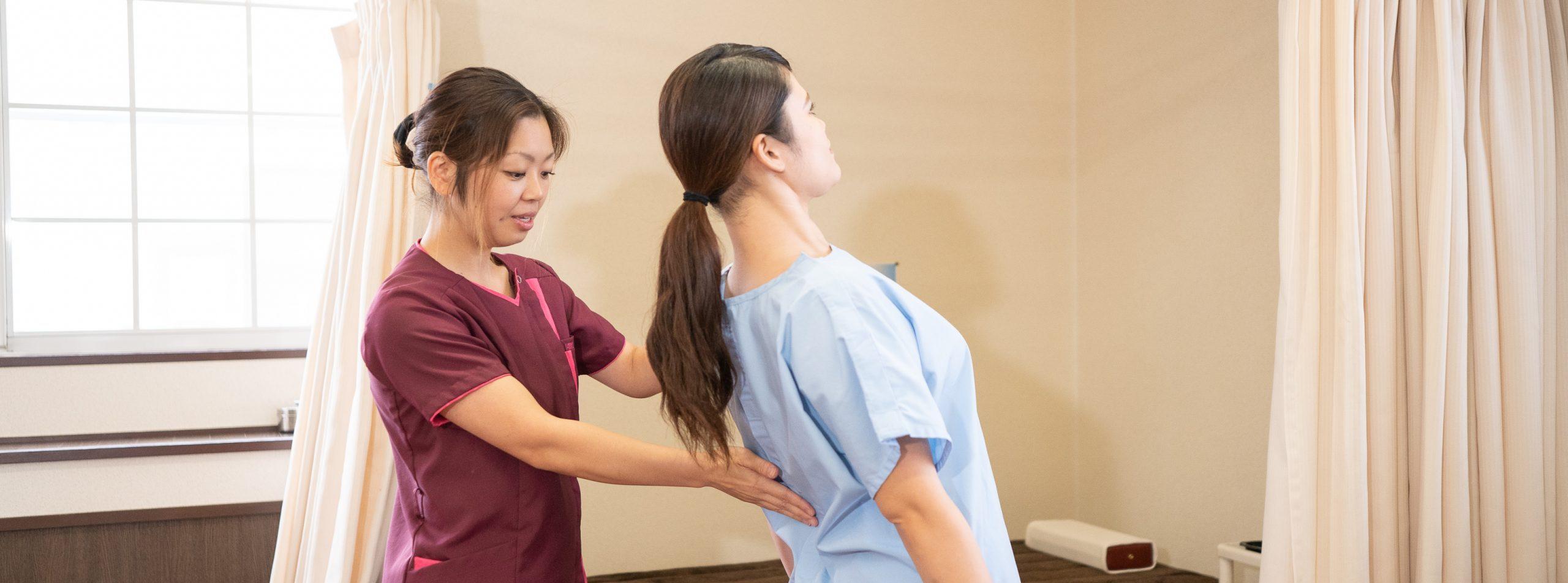 腰の痛み|名取中央治療院